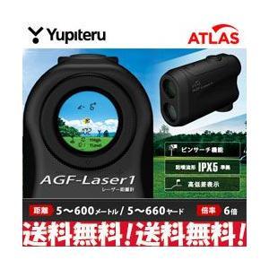 ユピテル ATLAS (アトラス)  AGF-Laser1 レーダー距離計|tksports