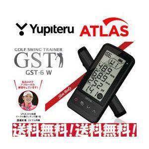 ユピテル ATLAS (アトラス)  ゴルフスイングトレーナー GST-6 W|tksports