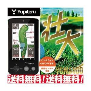 ユピテル (YUPITERU) GPSゴルフナビ GOLFNAVI (YGN-6100)|tksports
