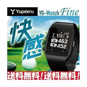 ユピテル (YUPITERU) GPSゴルフナビ GOLFNAVI (YG-Watch Fine)|tksports