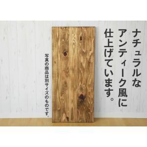 【商品説明】 天然木を使用したアンティーク風天板です。  【サイズ】 1050x360(mm)  【...