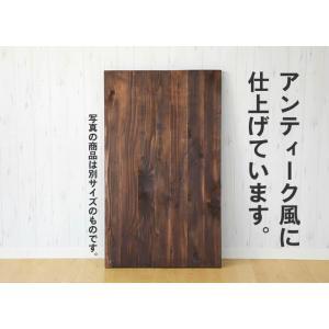 【商品説明】 天然木を使用したアンティーク風天板です。  【サイズ】500x360(mm)  【カラ...