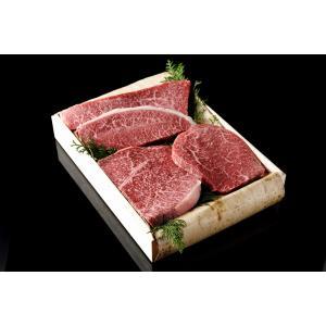 松阪牛ギフト おまかせ食べくらべステーキセット 800g...