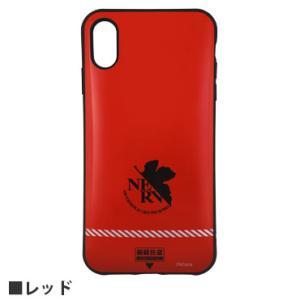 iPhone XS Max ヱヴァンゲリヲン新劇場版 IIIIfitケース<ネルフ/レッド> tl-star