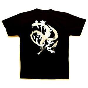 Tシャツ・伊賀忍者(黒) tl-star