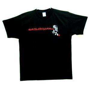 Tシャツ・風林火山(黒) tl-star