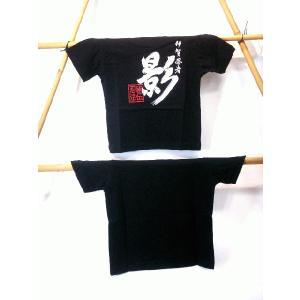 子供Tシャツ・影(黒) tl-star