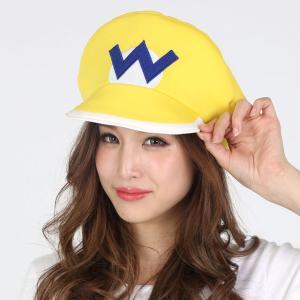 着ぐるみ CAP 『ワリオ』 サザック(SAZAC) tl-star