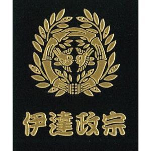 戦国武将家紋シール 伊達政宗 金 「竹に雀紋(仙台笹)」 tl-star