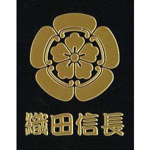 戦国武将家紋シール 織田信長 金 「木瓜」 tl-star