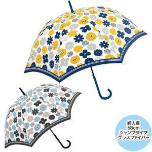 傘 雨傘 レディース 婦人長傘ボタニカルコレクション 58cm ジャンプ傘 クラックス crux|tl-star