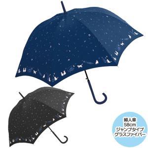 傘 雨傘 レディース クラックス 傘 キャットシンフォニックコンサート 58cm ジャンプ傘 クラックス crux|tl-star