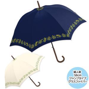 傘 雨傘 レディース クラックス 傘 レディース婦人長傘 ミモザの花束 58cm ジャンプ傘 クラックス crux|tl-star