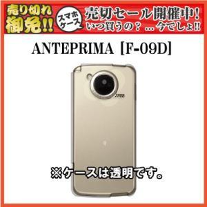 docomo ANTEPRIMA 『F-09D』のスマートフォンケース/スマートフォンカバー tl-star