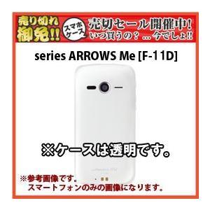 docomo series ARROWS Me『F-11D』のスマートフォンケース/スマートフォンカバー tl-star
