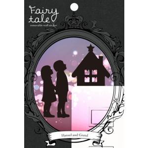 ウォールステッカー Fairy tale 『ヘンゼルとグレーテル』 ファブリック素材|tl-star