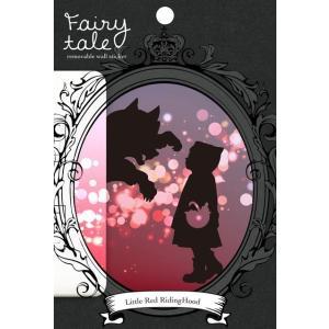 ウォールステッカー Fairy tale 『赤ずきん』 ファブリック素材|tl-star
