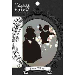 ウォールステッカー Fairy tale 『白雪姫』 ファブリック素材|tl-star