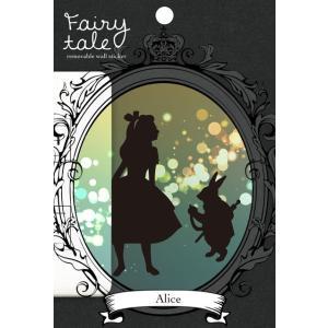 ウォールステッカー Fairy tale 『アリス』 ファブリック素材|tl-star