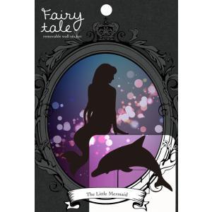 ウォールステッカー Fairy tale 『人魚姫』 ファブリック素材|tl-star