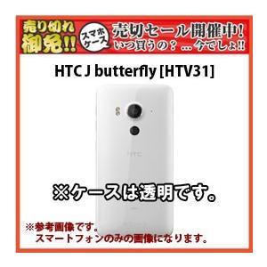 au HTC J butterfly『HTV31』のスマートフォンケース/スマートフォンカバー tl-star