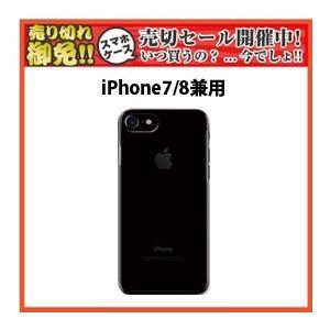 iphone7/8/SE(2020) 兼用 ip8スマートフォンケース/スマートフォンカバー tl-star