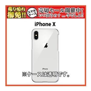 iPhoneX / iPhoneXs スマートフォンケース/スマートフォンカバー tl-star