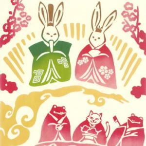 kenema 注染手ぬぐい 春のうたげ ひな祭り 手拭い 日本手拭い 和柄 コットン 日本製|tl-star
