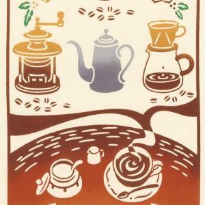 kenema 注染手ぬぐい 行きつけの喫茶店 趣味道楽 手拭い 日本手拭い 和柄 コットン 日本製|tl-star
