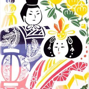 kenema 注染手ぬぐい 飾り雛 ひな祭り 手拭い 日本手拭い 和柄 コットン 日本製|tl-star