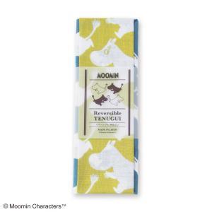 ムーミンリバーシブル手ぬぐい ムーミン MOOMIN 手拭い 日本手拭い 和柄 コットン 日本製 tl-star