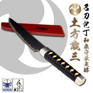 ニッケン刃物 NIKKEN 名刀包丁 土方歳三モデル [ギフトラッピング可]|tl-star