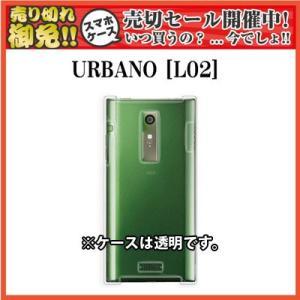 au URBANO 『L02』のスマートフォンケース/スマートフォンカバー tl-star