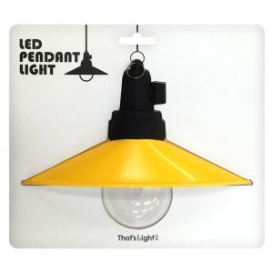 That's Light! LEDペンダントライト / イエロー わずかな振動でライトが点灯! [ギフトラッピング可] tl-star