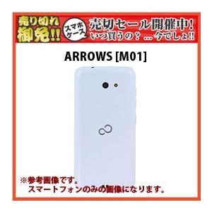 ARROWS『M01』のスマートフォンケース/スマートフォンカバー tl-star