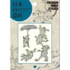 蒔絵シール -日本の意匠 「鳥獣戯画」 tl-star