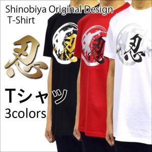 漢字Tシャツ「忍」・しのびやオリジナルデザイン tl-star