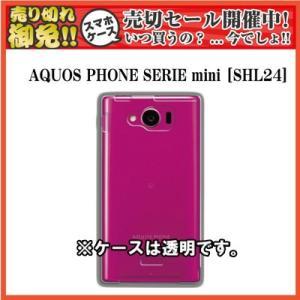 対応機種:au AQUOS PHONE SERIE mini 『SHL24』 素  材:ポリカーボネ...