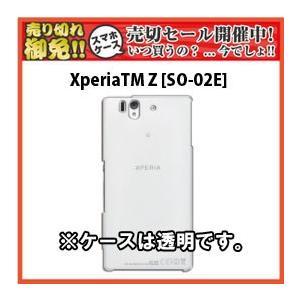 docomo XperiaTM Z『SO-02E』のスマートフォンケース/スマートフォンカバー tl-star
