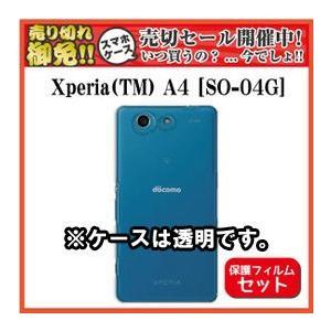 docomo Xperia TM A4 『SO-04G』のスマートフォンケース/スマートフォンカバー tl-star