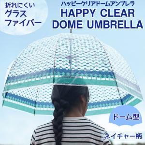 ハッピークリアドームアンブレラ ネイチャー SPICE OF LIFE 透明傘 ビニール傘 手開き グラスファイバー ドーム型 モザイク|tl-star