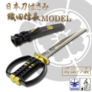 ニッケン刃物 NIKKEN 日本刀はさみ 織田信長(宗三左文字)モデル|tl-star