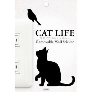 CAT LIFE ウォールステッカー 『鳥発見』 ファブリック素材|tl-star