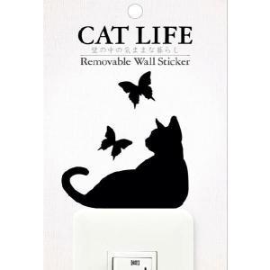 CAT LIFE ウォールステッカー 『蝶』 ファブリック素材|tl-star