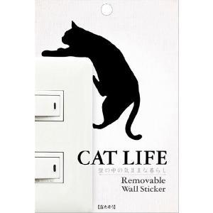 CAT LIFE ウォールステッカー 『落ちそう』 ファブリック素材|tl-star