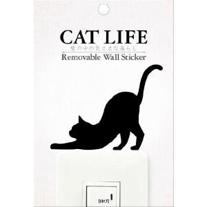 CAT LIFE ウォールステッカー 『伸び』 ファブリック素材|tl-star