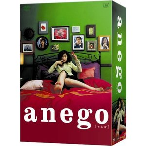 anego〔アネゴ〕 DVD-BOX|tlinemarketing