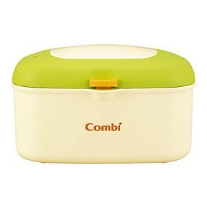 コンビ Combi おしり拭きあたため器 クイックウォーマー フレッシュ グリーン 上から温めるトップウォーマーシステム|tlinemarketing