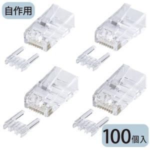 サンワサプライ カテゴリ6RJ-45コネクタ(単線用) ADT-6RJ-100|tlinemarketing