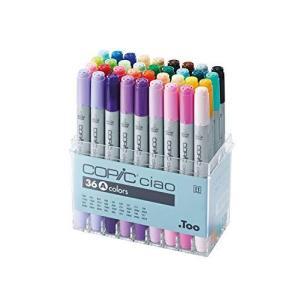 コピック チャオ 36色Aセット 12503003 tlinemarketing